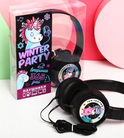 """Наушники с микрофоном """"Winter party"""""""