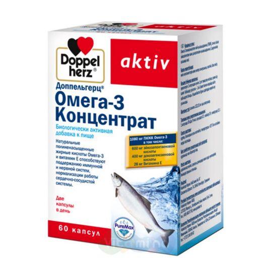 Доппельгерц Актив Омега-3 Концентрат, 60 капс