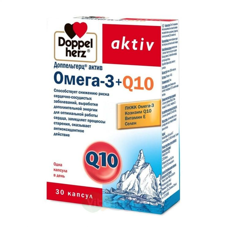 Доппельгерц Актив Омега-3+ Коэнзим Q10 капсулы, 30 шт
