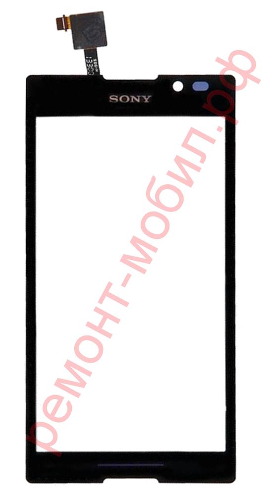 Тачскрин для Sony Xperia C ( C2305 / S39h )