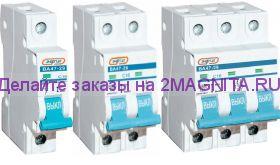 Автоматический выключатель 1P ВА 47-29