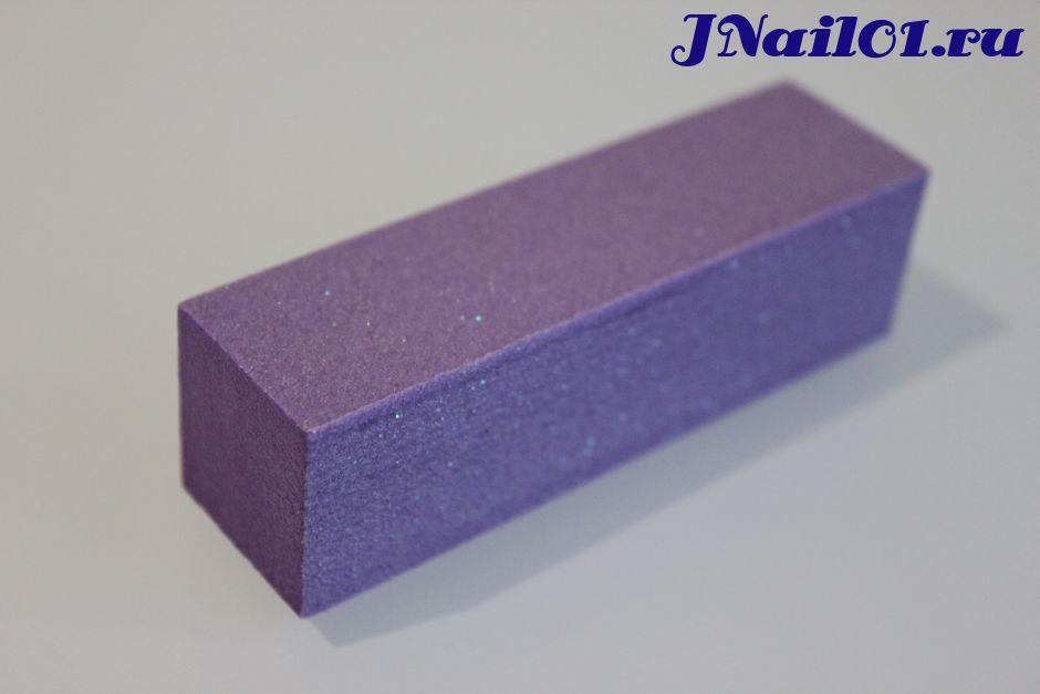 Шлифовщик для натуральных ногтей (фиолетовый, 180 грит)