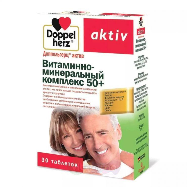Доппельгерц Актив Витаминно-минеральный комплекс 50+, таблетки, 30 шт