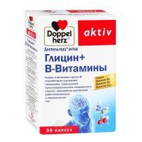 Доппельгерц Актив Глицин+В-витамины, капсулы, 30 шт