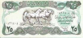 25 динаров Ирак 1990