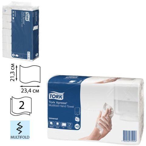 Tork Xpress® листовые полотенца сложения Multifold, 471103