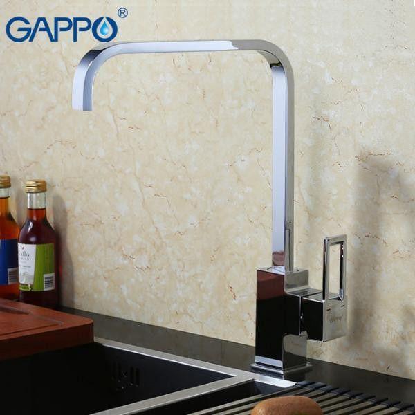 Gappo G4040 Смеситель для кухни