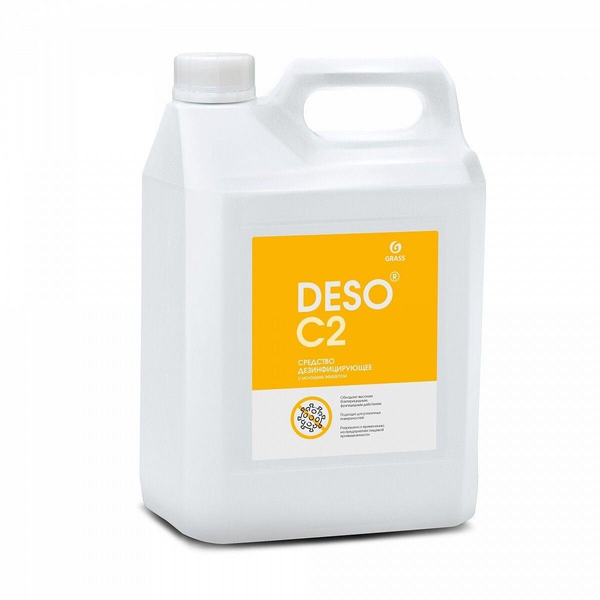 Дезинфицирующее средство с моющим эффектом на основе ЧАС DESO C2 клининг (канистра 5 л) 125585