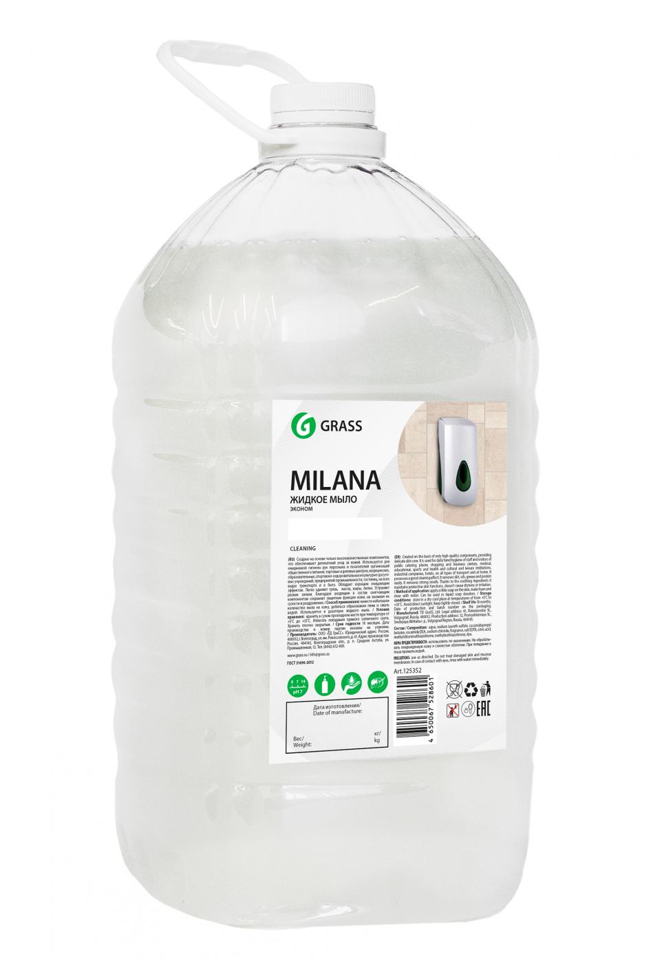 """Жидкое мыло """"Milana эконом"""" 5кг 125352"""
