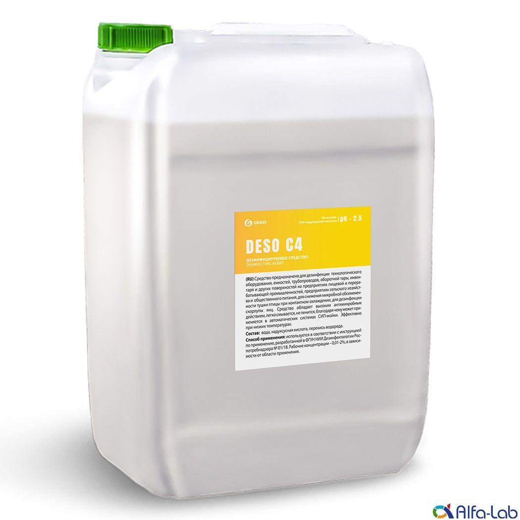 Дезинфицирующее средство на основе 15 % надуксусной кислоты DESO C4 ( канистра 20 л) 550026