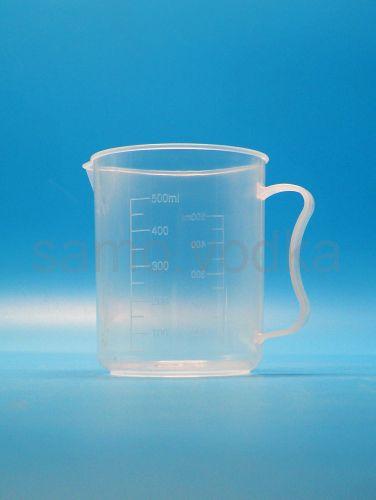 Мерный стакан 500 мл пластиковый с ручкой