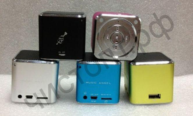 Колонка универс.с радио MD07U алюм. акк.Li-ion (USB+microSD+радио+вход 3,5 jack)