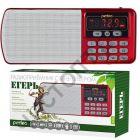 Колонка универс.с радио Perfeo ЕГЕРЬ FM+ 70-108МГц/ MP3/ питание USB или BL5C/ красный (i120-RED)