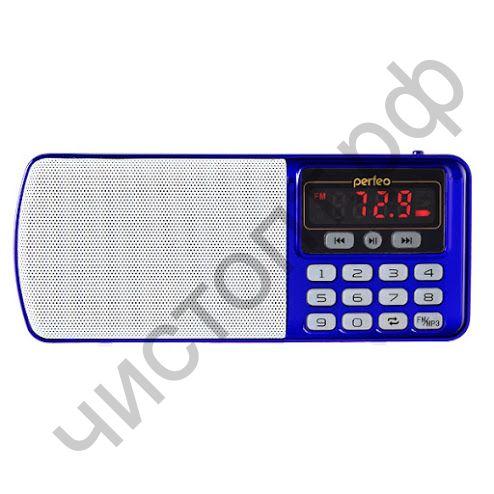 Колонка универс.с радио Perfeo ЕГЕРЬ FM+ 70-108МГц/ MP3/ питание USB или BL5C/ цвет синий (i120-BL)