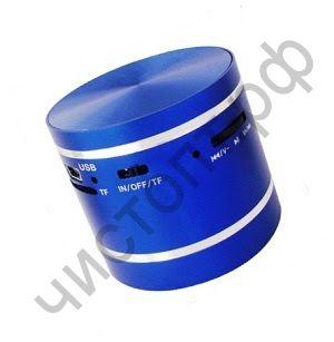 Колонка универс.с радио PS-01, Aluminium, TF, Blue, эффект вибрации на любой поверхности