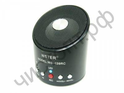 Колонка универс.с радио WS-139 (TF,USB, 3W,FM,аккум BL-5B, запись, микрофон)