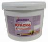 Краска ВДАК 20-04 Интерьерная Lontrek 40кг / Лонтрек