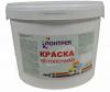 Краска ВДАК 20-03 Стен для Потолков Lontrek 15кг / Лонтрек