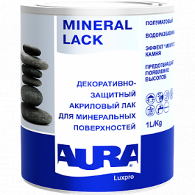 Декоративно-Защитный Акриловый Лак Aura 2.4л Luxpro Mineral Lack для Минеральных Поверхностей