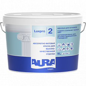 Краска Aura 2.5л Luxpro 2 Абсолютно Матовая для Высококачественной Отделки