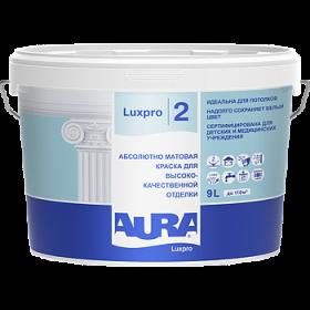 Краска Aura 0.9л Luxpro 2 Абсолютно Матовая для Высококачественной Отделки