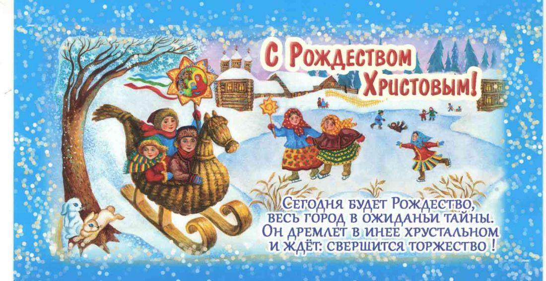 """Шоколад сливочный 100 гр. """"Сегодня будет Рождество"""""""