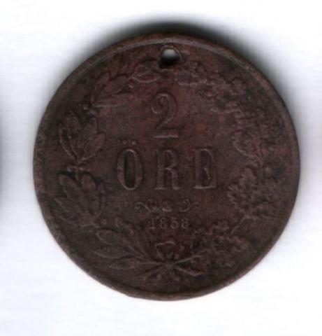 2 эре 1858 года Швеция VF-