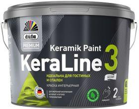 Краска Интерьерная Dufa Premium KeraLine 3 Keramik Paint 9л Матовая / Дюфа Премиум Кералайн 3 Керамик Пейнт