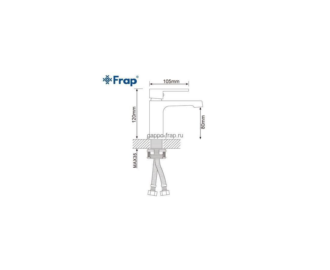 Смеситель для раковины Frap H43 F1043