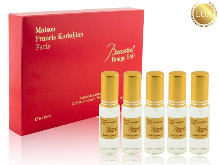 Набор парфюма Maison Francis Kurkdjian Baccarat Rouge 540 Extrait 5х12 мл