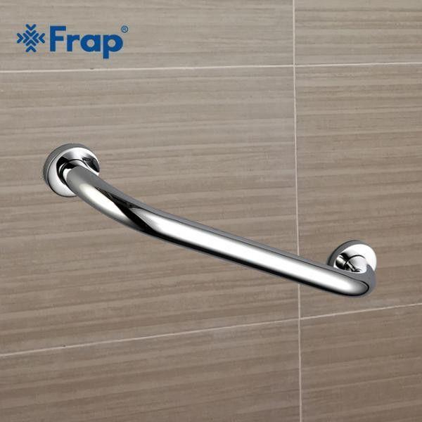Поручень для ванны Frap F1718