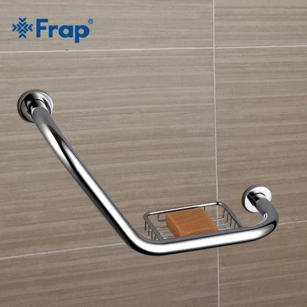 Поручень для ванны Frap F1719