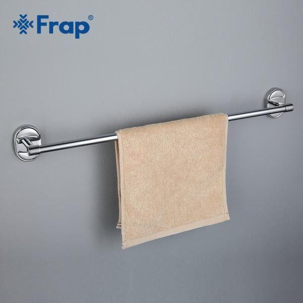 Полотенцедержатель Frap F1901-1