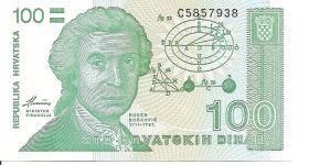 100 динаров Хорватия 1991