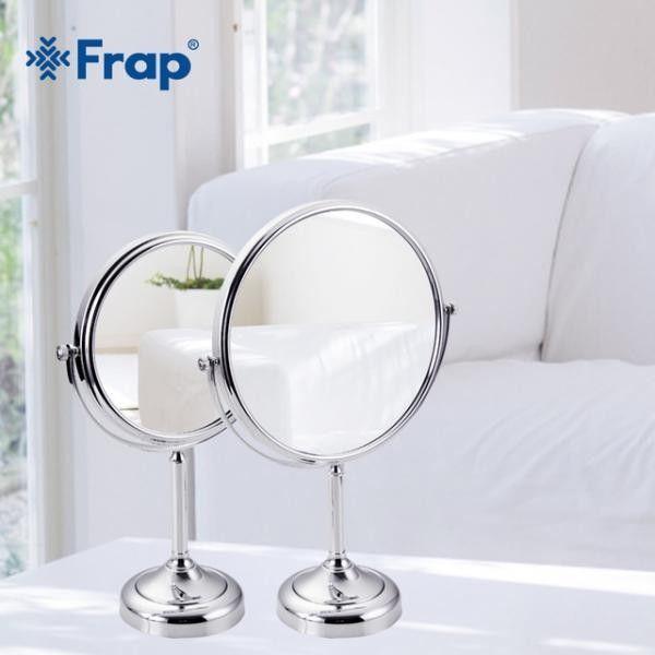 Зеркало косметическое с увеличением Frap F6206