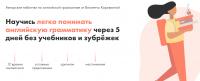 Авторские таблички по английской грамматике (Виолетта Коровкина)