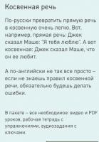 Косвенная речь (Антона Брежестовский)
