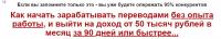 Работай переводчиком 4.0 (Дмитрий Новосёлов)