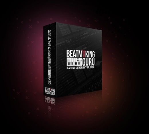 Beatmaking Guru (Дон Хуан Beatz)