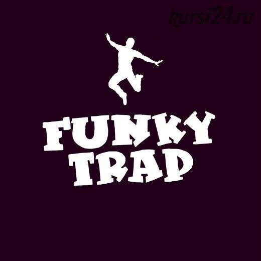 Как писать дорогой Funky Trap за 2 часа [StockAcademy]