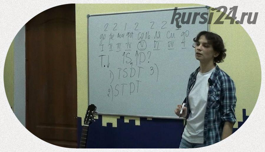 [razvitiesluha.ru] Импровизация и подбор по слуху (Ирина Гулынина)