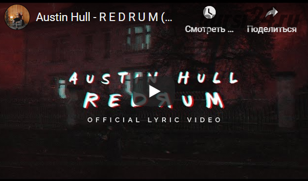 [Sonicacademy] Redrum with Austin Hull