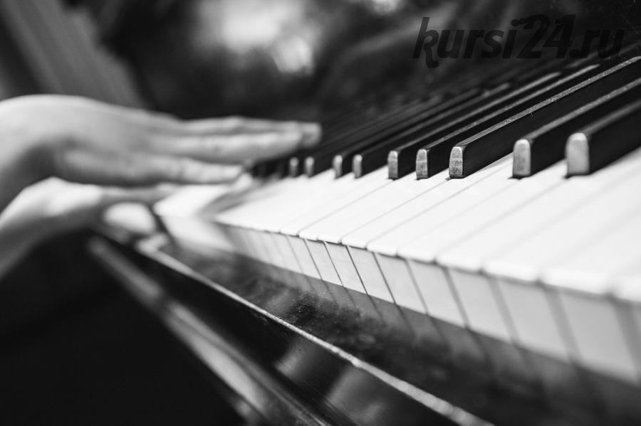 [Study-music.ru] Современная теория музыки (Денис Чуфаров)