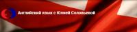Блок материалов для подготовки к TKT (Юлия Соловьева)