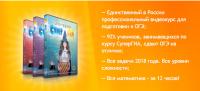 Подготовка к ОГЭ 9 класс по математике 2018 (Дана Новичкова, Анна Малкова)