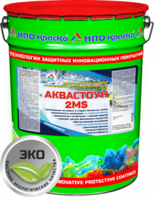 Грунт-Пропитка Водно-Полиуретановая Краско Аквастоун-2MS 20л 2-х комп. для Бетонных Полов, без Запаха, Глубокого Проникновения