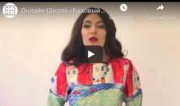 Базовый Курс по Истории Искусства (Анастасия Постригай)