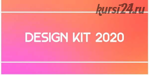 Design Kit 2020 скрипты для Adobe Illustrator [Mai Tools]