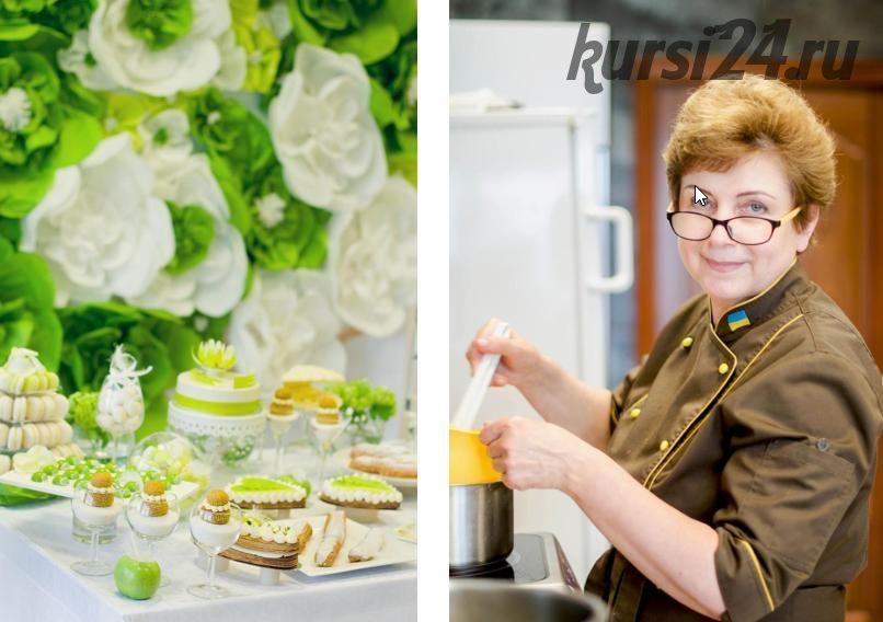 Оформление свадебного кенди бара (Людмила Казмерчук)