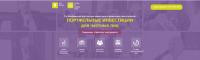 Портфельные инвестиции для частных лиц и фин. консультантов. 3-я Конференция
